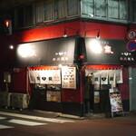 香氣 四川麺条  - 東口商店街 終端で淡々と担担麺☆
