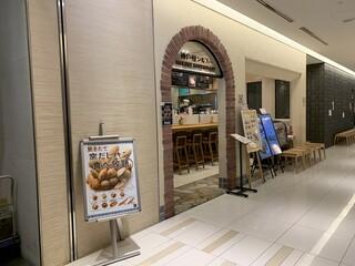 神戸屋シルフィー ルクア大阪店