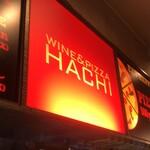WINE&PIZZA HACHI -