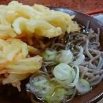 多菜田 -