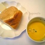 ラ ロテュス - パン&スープ