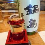 赤とんぼ - 鍋島