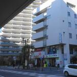 鎌倉バニー - 店舗