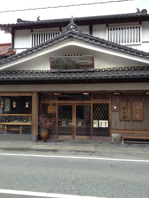 三松堂 本町店