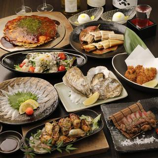 広島の旬の食材をふんだんに使用