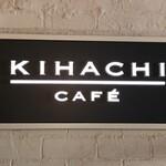 キハチカフェ -