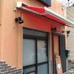 三福亭 - 店舗入口