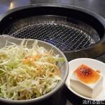 近江牛亭 - サラダと小鉢