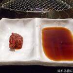 近江牛亭 - コチュジャンとタレ