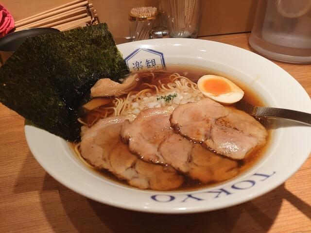 楽観 NISHIAZABU GOLD>