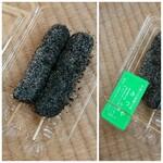御菓子処 みつや - 料理写真:ごまだんご 100円×2