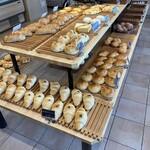 優しいかおりのパン家さん -