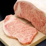 やっぱり肉が好き - A5ランク宮崎牛ごちそうサーロインステーキ