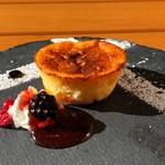ごとカフェ - 【バスクチーズケーキ】全国でも大人気の「バスチー」。ごと芋の風味でさらに美味しく召し上がれます。