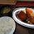 レストラン ポパイ - 3品サービスセット No.1