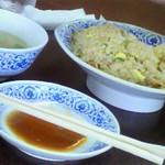 餃子の王将 - 焼飯・スープ付き