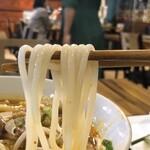 ベトナムフォー - ブン(丸麺)