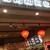 台湾甜商店 - 外観写真:
