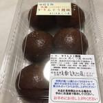 菓子工房 あくつ屋 - 料理写真:かりんとう饅頭