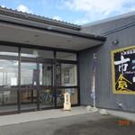 大津漁協直営市場食堂 - 店舗入口
