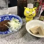 121450990 - 高野豆腐150円+ミンチカツ150円