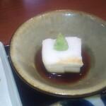 121452200 - じーまみー豆腐 150円(税込)