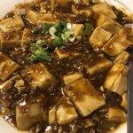 121452974 - 麻婆豆腐