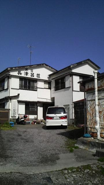 「長津路荘」の画像検索結果