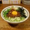 mensakeyamano - 料理写真: