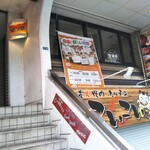安楽亭 - 外観(2019年12月10日撮影)