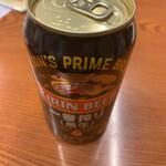 たこやき やまちゃん2号店 - 黒生缶ビール✺◟(∗❛ัᴗ.❛ั∗)◞✺¥500円