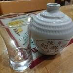 美楽一杯 - ・紹興酒 小 900円 (税抜)