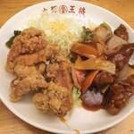 大阪王将 - Aランチの酢豚