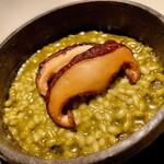 クラフタル - 鮑の肝のリゾット 椎茸ソテー
