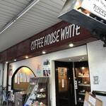 ホワイト宇治川 - 西元町、メルカロード宇治川にある、昭和の良き風情が残る喫茶店です(2019.12.11)