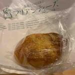 フリアンディーズ - モアティエ(焼きカレーパン)