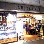イシヤカフェ -