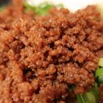竜胆 - 挽肉