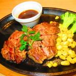 Shiroganekohiten - モーニングセット 道産牛フィレ150gのステーキ 1650円(税込) 道産フィレのステーキのアップ【2019年12月】
