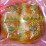 12148446 - 南瓜月餅