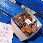 人々 - 人々の玄米菜食弁当 (850円)