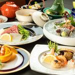日本料理 空海 -