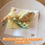Rakuu - 鯛の天ぷらが美味しい