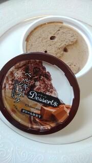 シャトレーゼ - DESSERT氷クリーム仕立て ベルギーショコラ