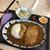 石板自鶏焼 かし和 - 料理写真:カツカレー税抜650円