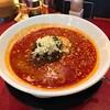 中国料理 四川  - 料理写真:四川担々麺