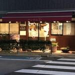 アンクルJr. - 大井町のお店