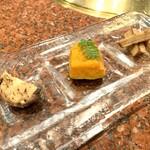 Ushigoro Ginza - 前菜