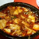 龍翔飯店 - 料理写真:かき入り麻婆豆腐 1,058円