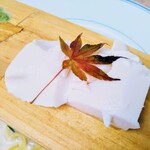 嵯峨野湯 - お豆富パスタのお豆富